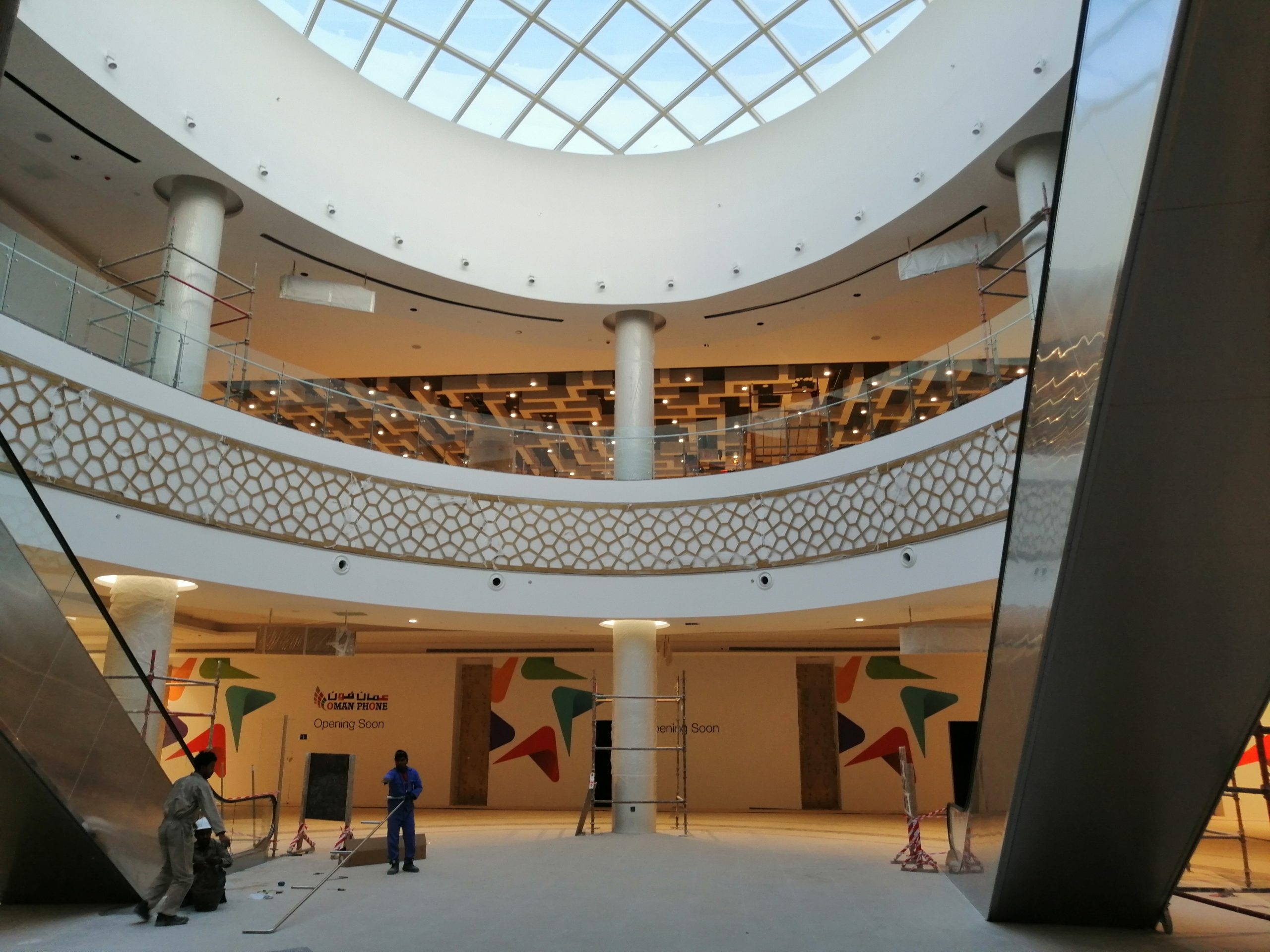 Shopping Mall – Ceiling
